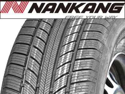 Nankang - N-607+