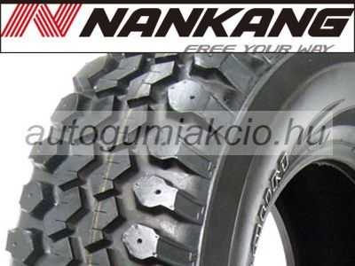 Nankang - N-889